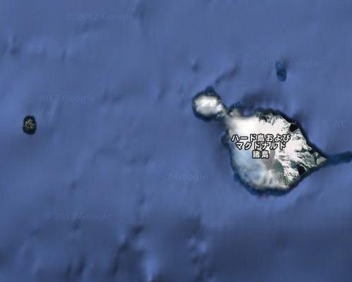 ハード島とマクドナルド諸島の画像 p1_5