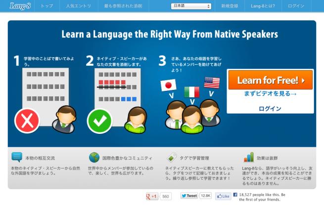 ... 無料で使える言語学習サイト5 : 無料学習サイト : 無料
