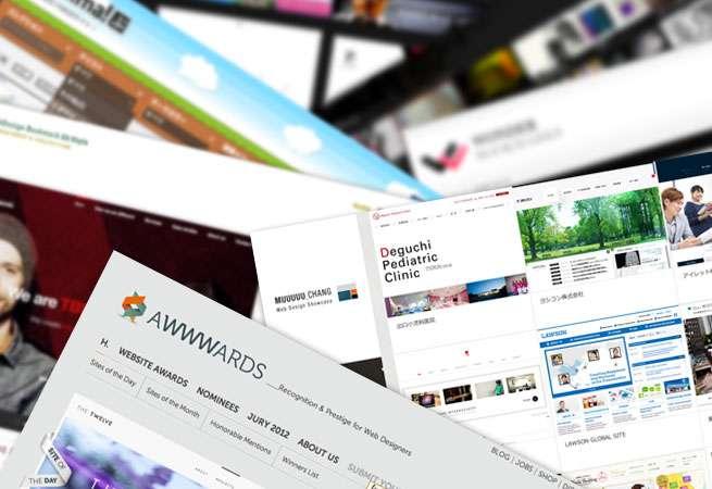 Webデザインの参考になるギャラリーサイトまとめ33選