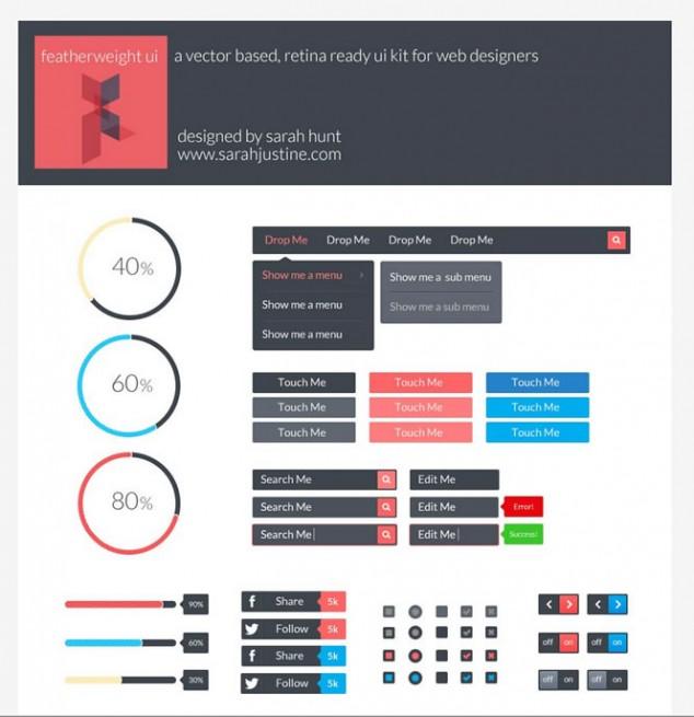 フラットデザイン素材1