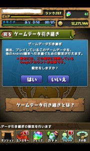 SC20130321-014109