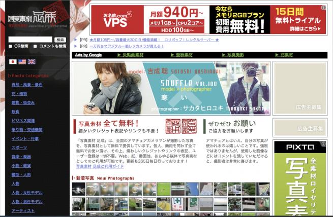 "<img src=""足成.png"" alt=""トップページ画像"" >"