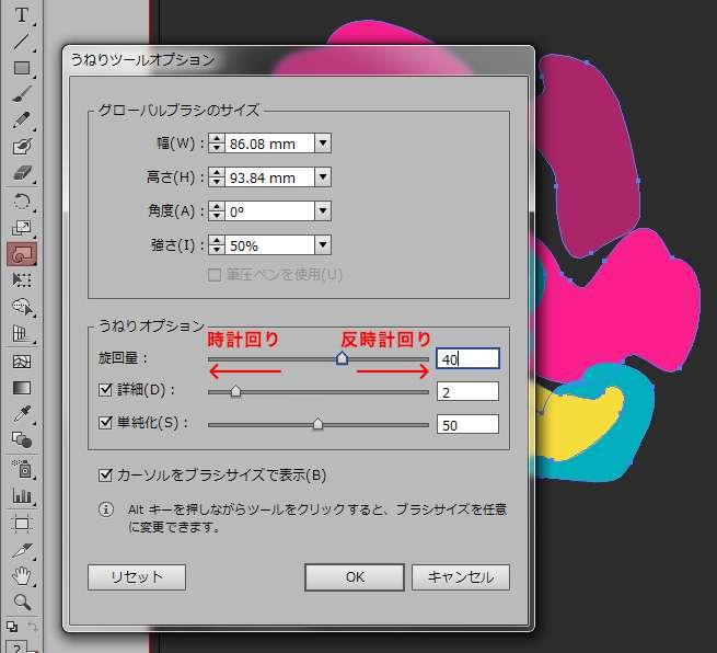 Illustrator(イラレ)でマーブル模様・柄を作るチュートリアル | 株式会社LIG - No.5