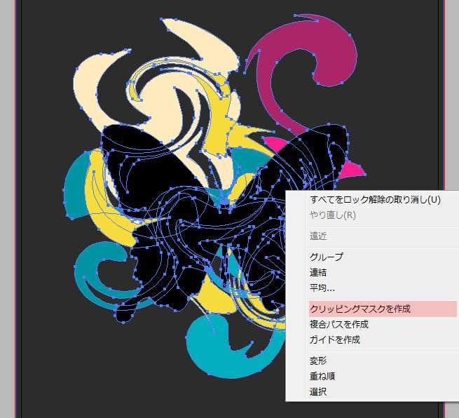 Illustrator(イラレ)でマーブル模様・柄を作るチュートリアル | 株式会社LIG - No.9