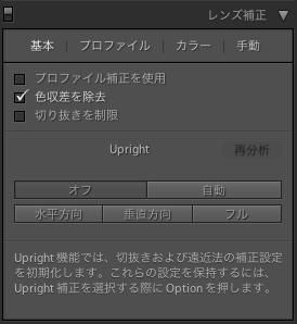 Screen Shot 2013-06-26 at 20.22.42