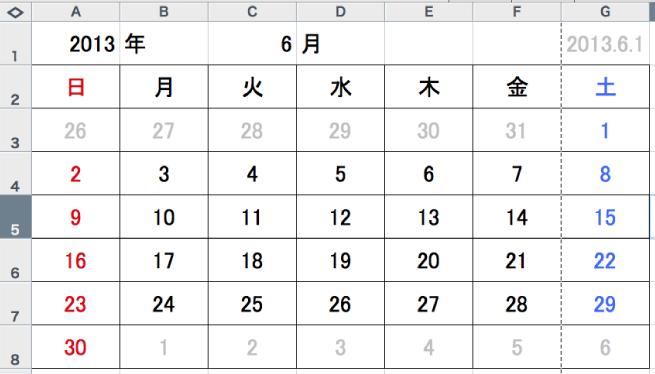 Http://cdn.liginc.co.jp/wp-content/uploads/2013/06/cal-end