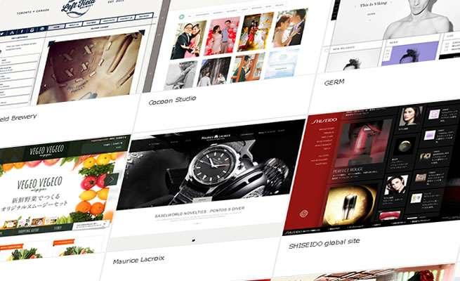 美しいWebデザインをタイプ別に!見ないと損するパーツ別ギャラリーサイトまとめ