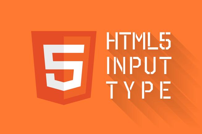 HTML5 input type のブラウザ対応について検証してみた。
