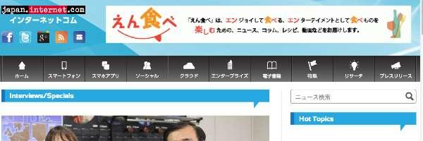 internetcom