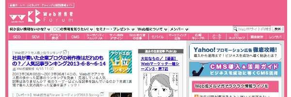 web tanto forum