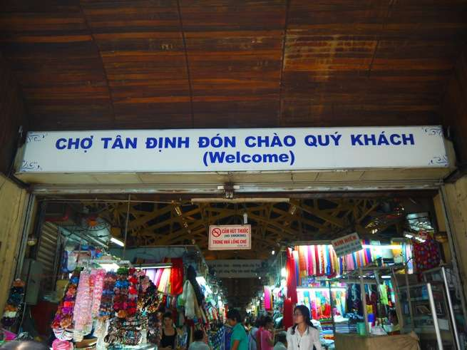Tân Định市場の入り口