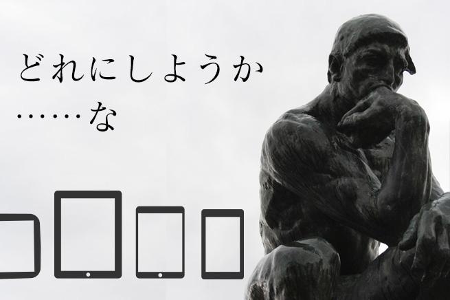 http://cdn.liginc.co.jp/wp-content/uploads/2013/10/11.jpg
