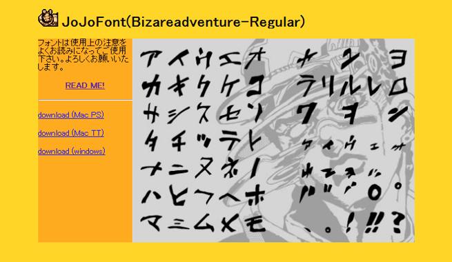 http://www2.gol.com/users/glow/jojo_font ...