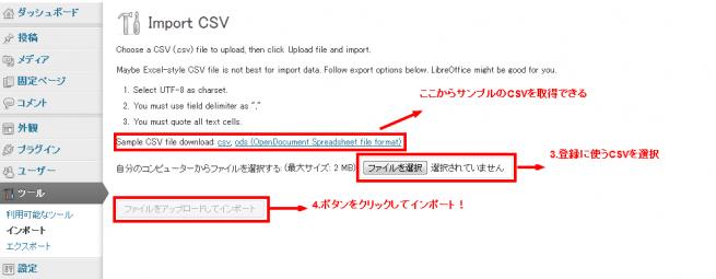 import2_1