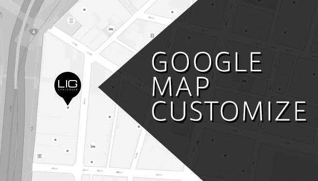 GoogleMapの埋め込みと、デザインやアイコンの変更などをカスタマイズする方法