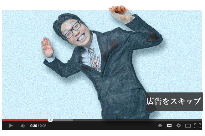 YouTube動画広告「TrueView」の最低限知っておきたいキホン
