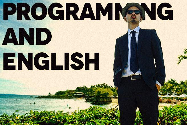 フィリピンでプログラムと英語が学べる、ギークスキャンプがスゴイ!!