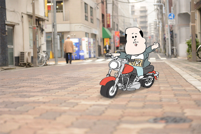 ひらがなおじさんはバイクにノリました。