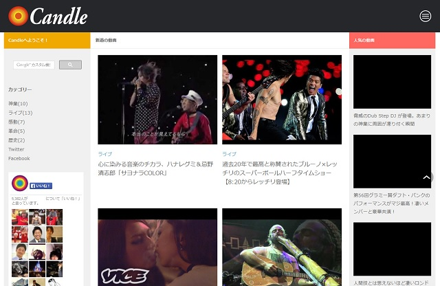 Candle(キャンドル)  音楽の未来を灯す動画キュレーションメディア