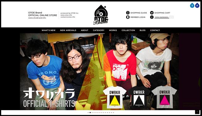 OTOE Brand OFFICIAL ONLINE STORE - 音と絵ブランド オフィシャルオンラインストア -