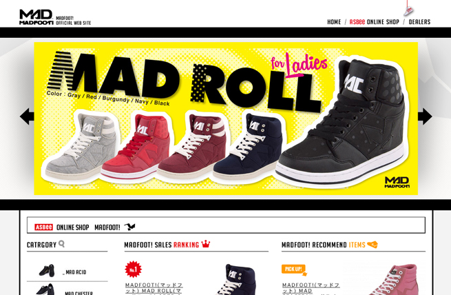 MADFOOT! オフィシャルサイト