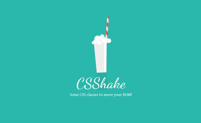 ブルブル落ち着きのないエフェクト「CSShake」を使ってみた!