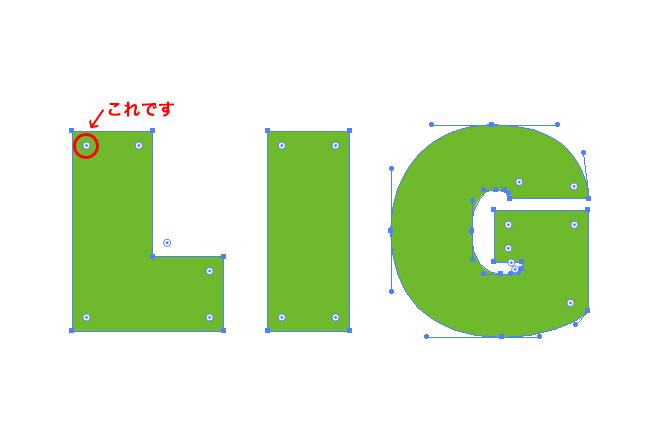 使わないと損!作業の効率を上げるIllustratorの機能まとめ   株式会社LIG - No.1