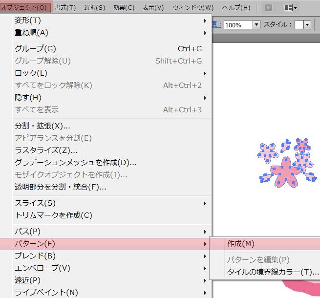 【超簡単】Illustratorでパターンをシームレスに作ろう! | 株式会社LIG - No.3