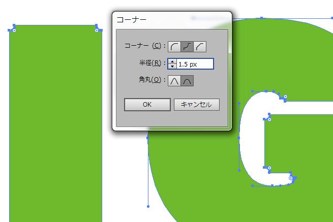使わないと損!作業の効率を上げるIllustratorの機能まとめ   株式会社LIG - No.3