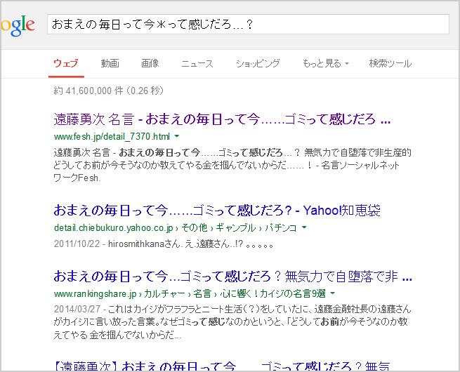 Google05_2
