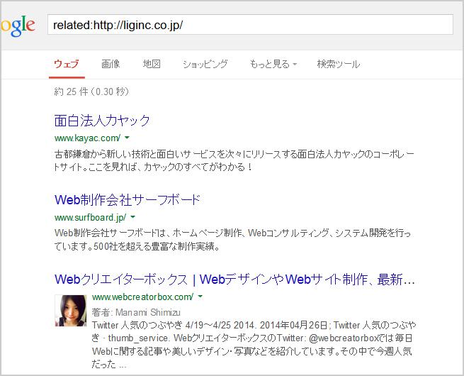 Google06_2