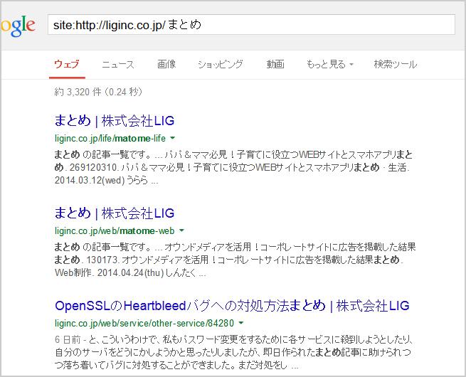 Google07_2