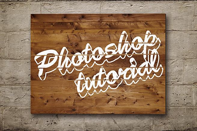 Photoshopで簡単にペンキで描いた風の文字を描く方法