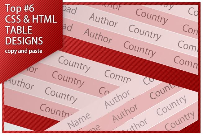 HTML5+CSS3でデザインしたtableのCSS&HTMLサンプルソース5点
