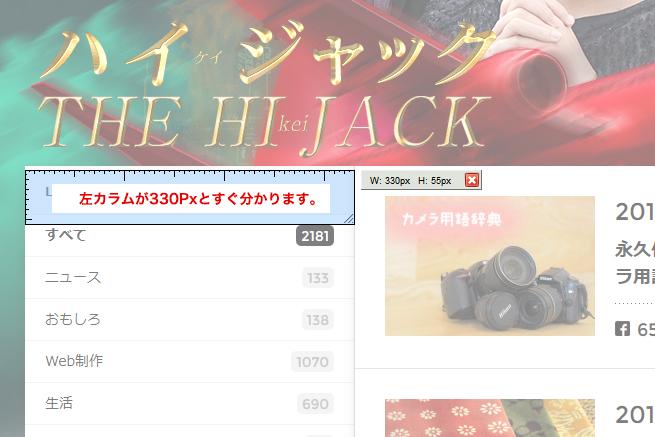 blog画像4
