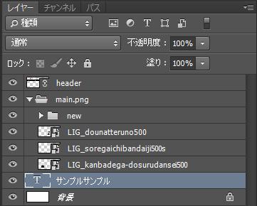 photoshop_13