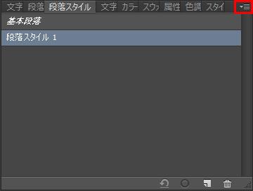 photoshop_21
