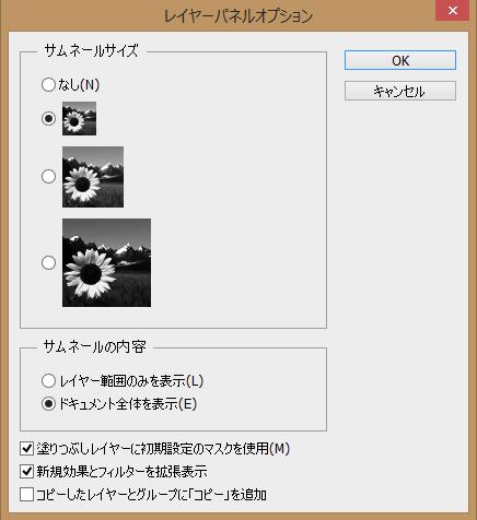 photoshop_28