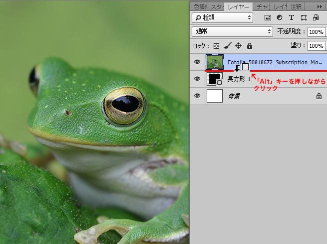 Photoshopでジグソーパズル風のデザインを作る方法 | 株式会社LIG - No.4