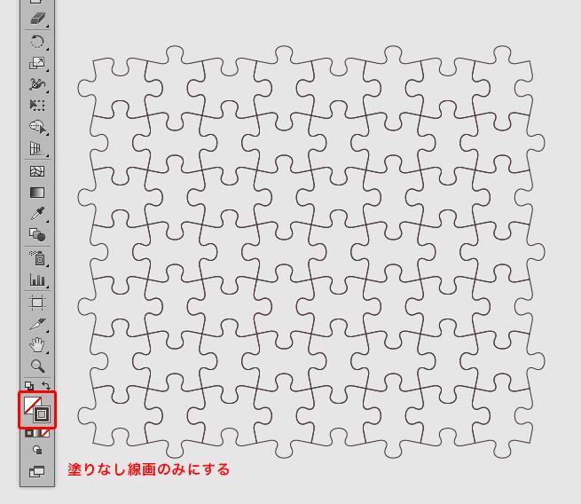 Photoshopでジグソーパズル風のデザインを作る方法 | 株式会社LIG - No.9