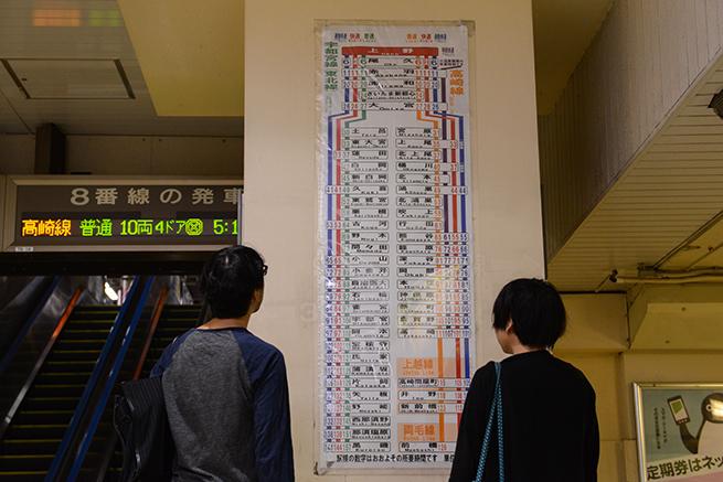 マンネリ解消に最適な東北デート!始発と終電で巡る鈍行列車の旅 | 株式会社LIG - No.7