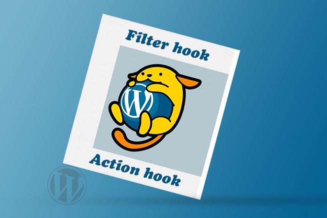 WordPressカスタマイズの幅が劇的に広がる、フィルターフックとアクションフックの使い方