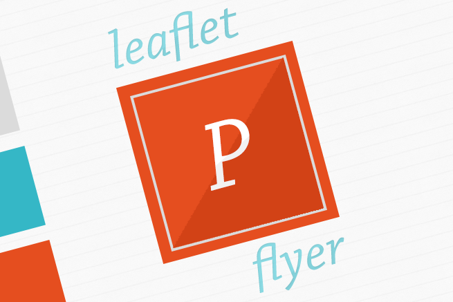 カッコいいリーフレット・フライヤーをPowerPointでデザインする5つのコツ
