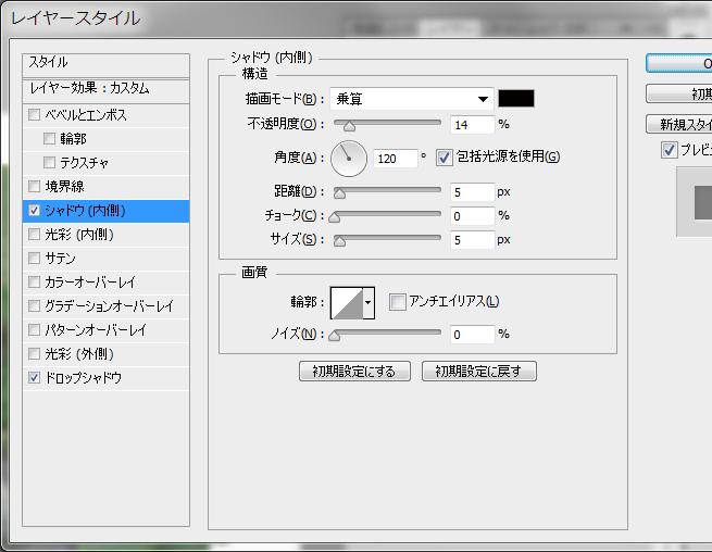 Photoshopでジグソーパズル風のデザインを作る方法 | 株式会社LIG - No.14