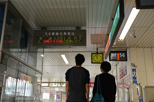 マンネリ解消に最適な東北デート!始発と終電で巡る鈍行列車の旅 | 株式会社LIG - No.28