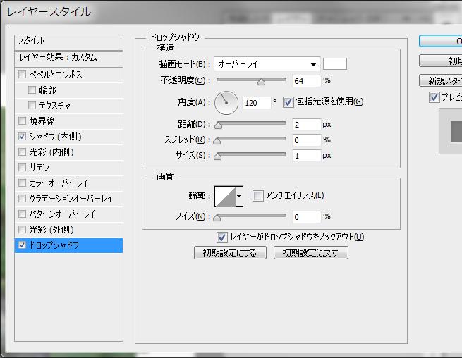 Photoshopでジグソーパズル風のデザインを作る方法 | 株式会社LIG - No.15