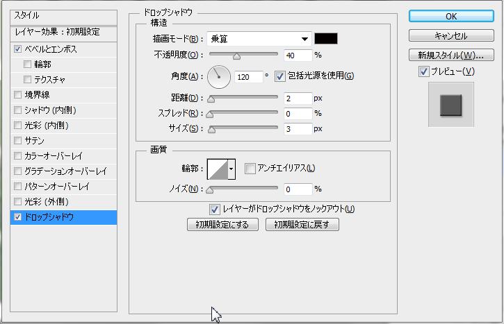Photoshopでジグソーパズル風のデザインを作る方法 | 株式会社LIG - No.23