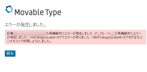 error_01