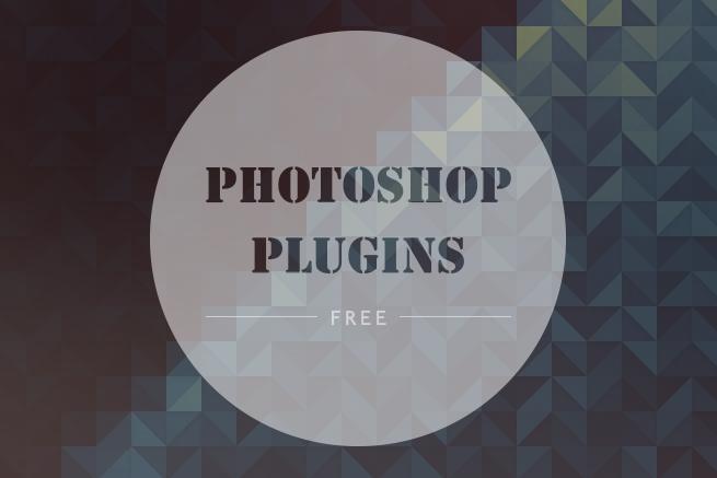 Photoshopを快適カスタマイズできるオススメ無料プラグイン6選