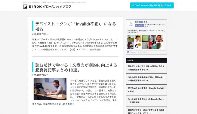 スクリーンショット 2014-07-07 6.17.54